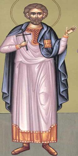 Sfantul Mucenic Vasilisc