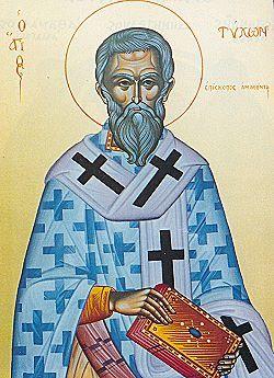 Sfantul Tihon