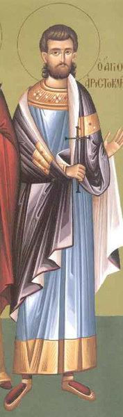Sfantul Mucenic Aristocleu