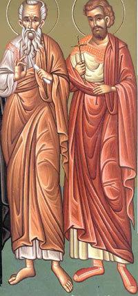 Sfantii Achila si Iust