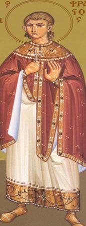 Sfantul Teofrast