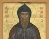 Sfantul Antonie Taumaturgul