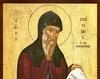 Sfantul Gherasim din Kefalonia, vindecatorul bolilor psihice