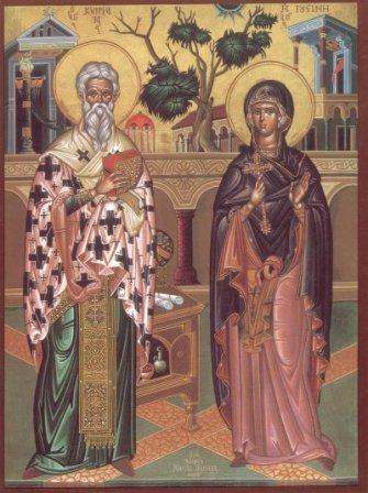 Sfantul Ciprina si Sfanta Justina