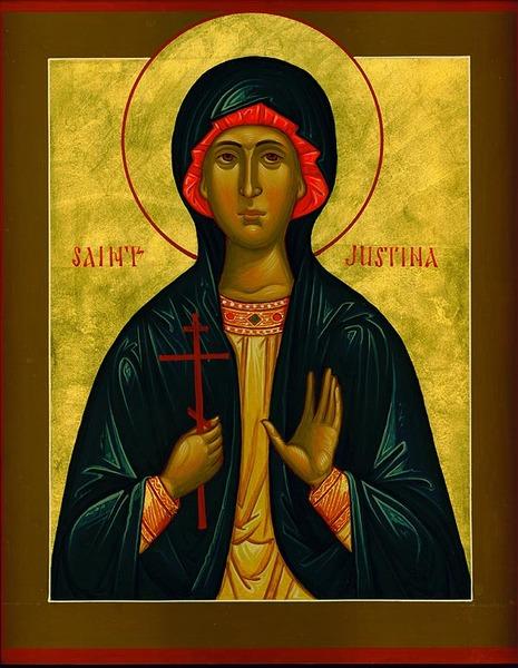 Sfanta Justina