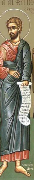 Sfantul Apostol Filip, diaconul