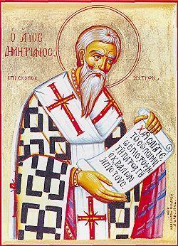 Sfantul Dimitrian, episcopul Xitronului