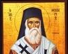 Pelerinaj in Grecia - Sfantul Nectarie si Sfantul Ioan Rusul