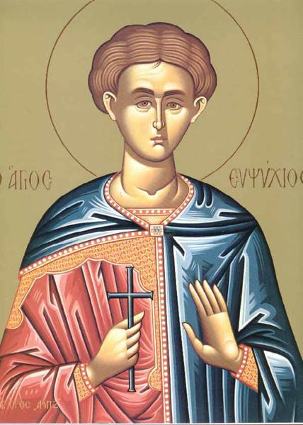 Sfantul Mucenic Eupsihie