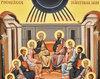 Pastorala la Pogorarea Sfantului Duh