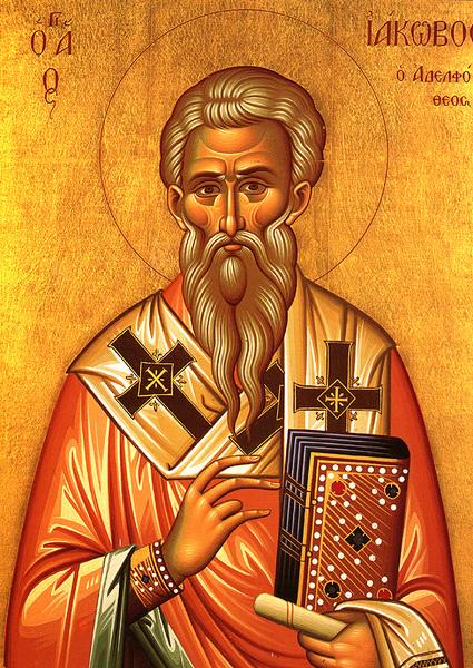 Sfantul Apostol Iacob, ruda Domnului