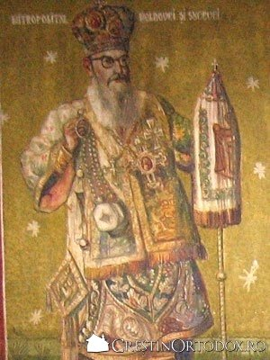 Schitul Sihla - Patriarhul Iustin Moisescu
