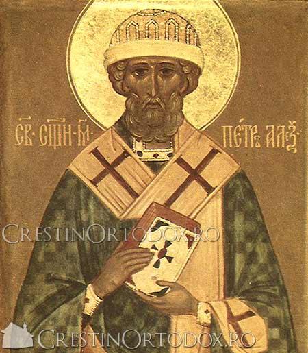 Sfantul Petru, episcopul Alexandriei
