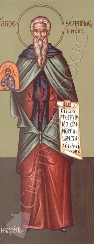 Sfantul Cuvios Stefan cel Nou