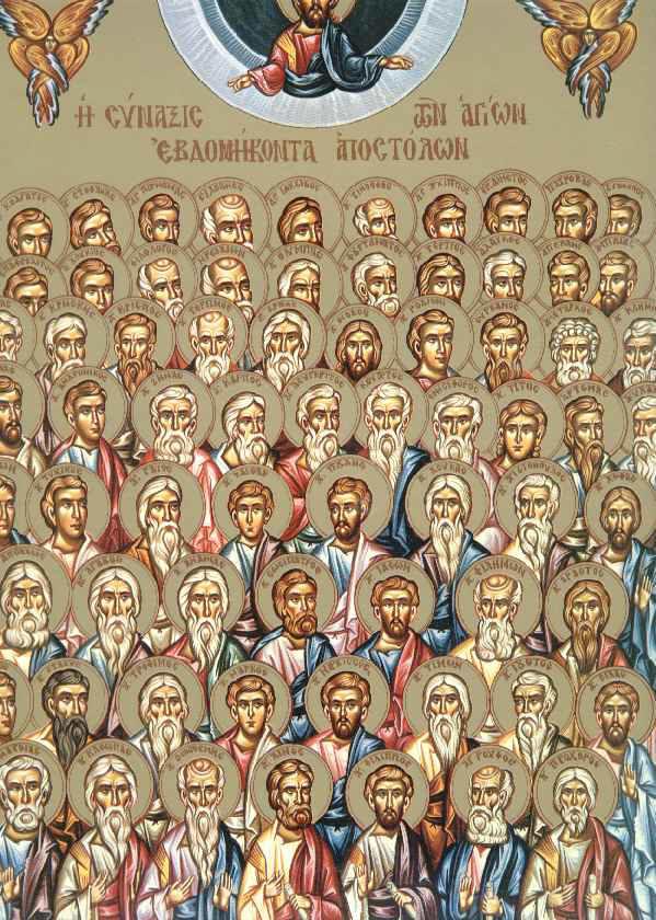 Soborul Sfintilor 70 de Apostoli