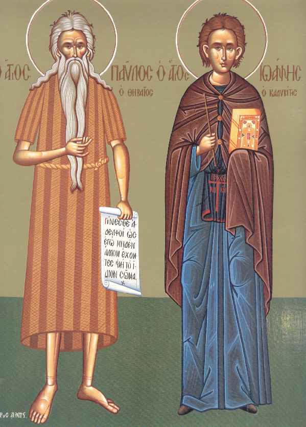 Sfintii Pavel Tebeul si Ioan Colibasul