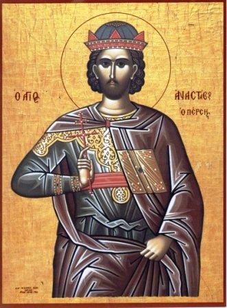 Sfantul Anastasie Persul