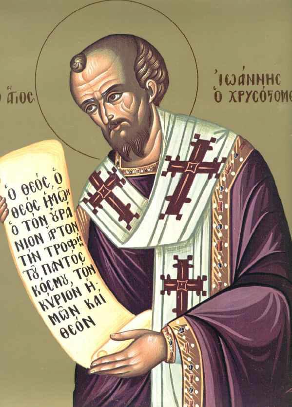 Sfantul Ioan Hrisostom - 27 ianuarie