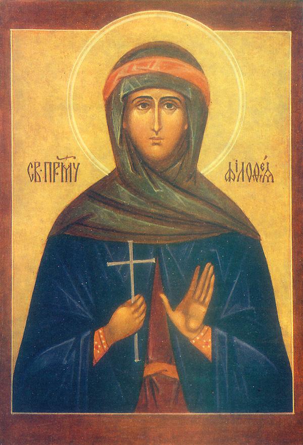 Sfanta Filoteia din Atena