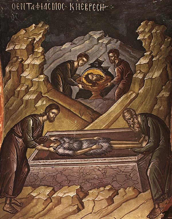 Intaia si a doua aflare a capului Sfantului Ioan Botezatorul
