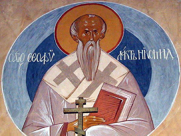 Sfantul Teofilact Marturisitorul